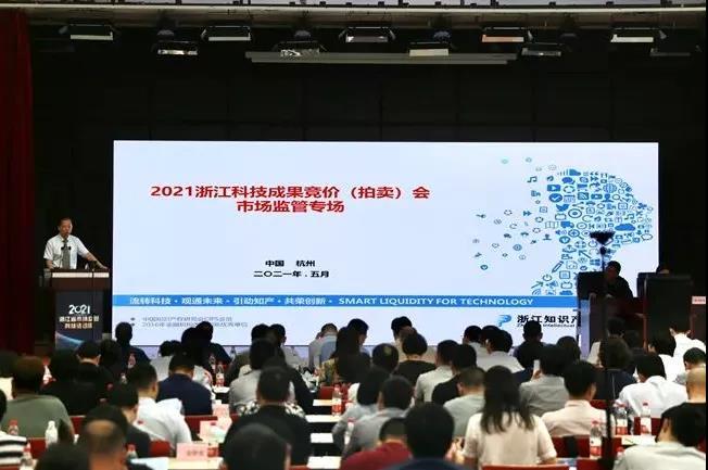 165万!浙江欧感成功拍得荷载箱远程智慧检测科技成果!