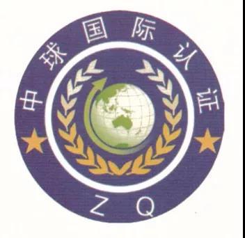 欧感集团通过ISO9001年度复审