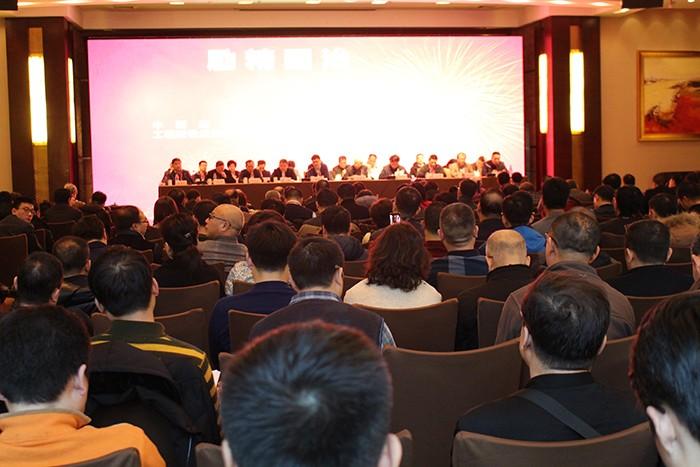 欧感科技祝贺:中国建筑业协会工程建设质量监督与检测分会2018年度会员代表大会暨理事会顺利召开
