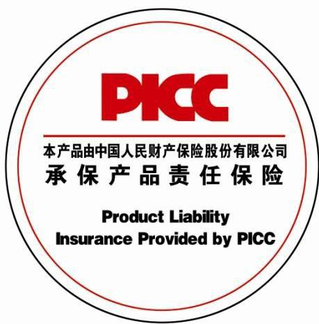 首份荷载箱产品责任险保单落户欧感科技
